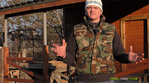 тарас кириченко с рубрикой стройка своими руками