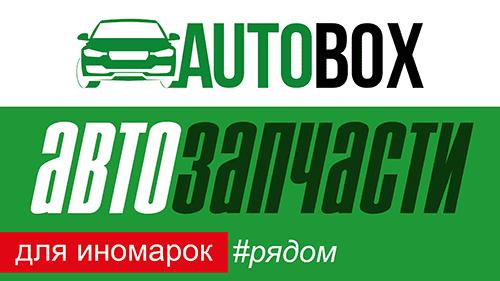 Автозапчасти купить рядом Киев Оригинальные запчасти для иномарок правый берег видеореклама pitstop info