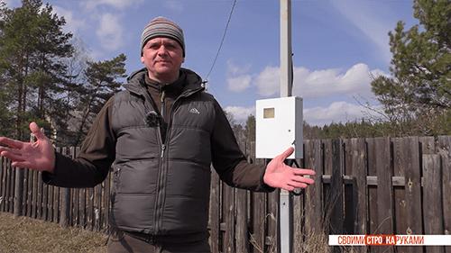 заземление в частном доме своими руками система заземления TT Тарас Кириченко homework